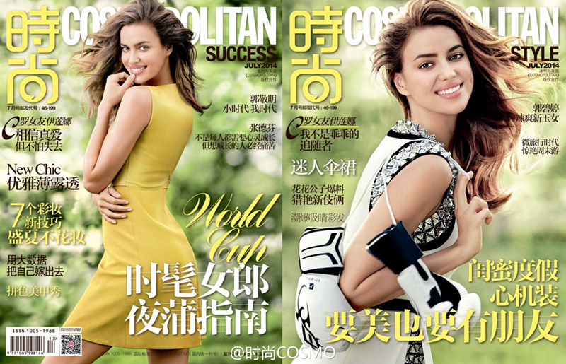 irina shayk cosmopolitan china cover photo Irina Shayk is All Smiles on Her Cosmopolitan China Covers