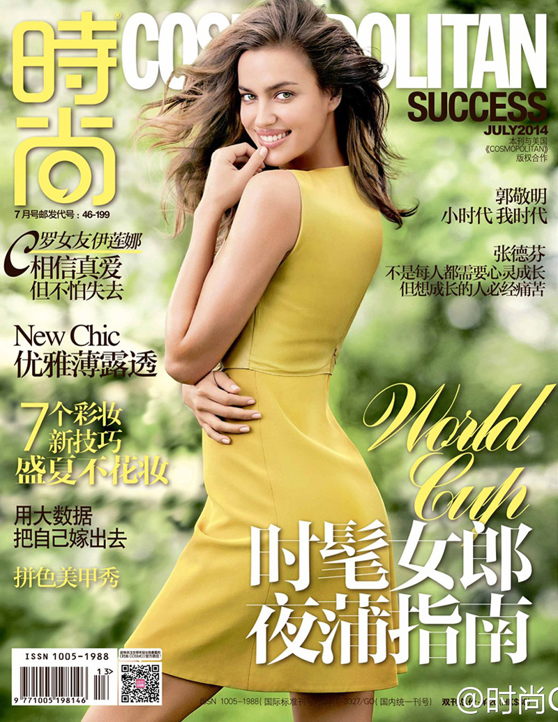 irina shayk cosmopolitan china cover Irina Shayk is All Smiles on Her Cosmopolitan China Covers