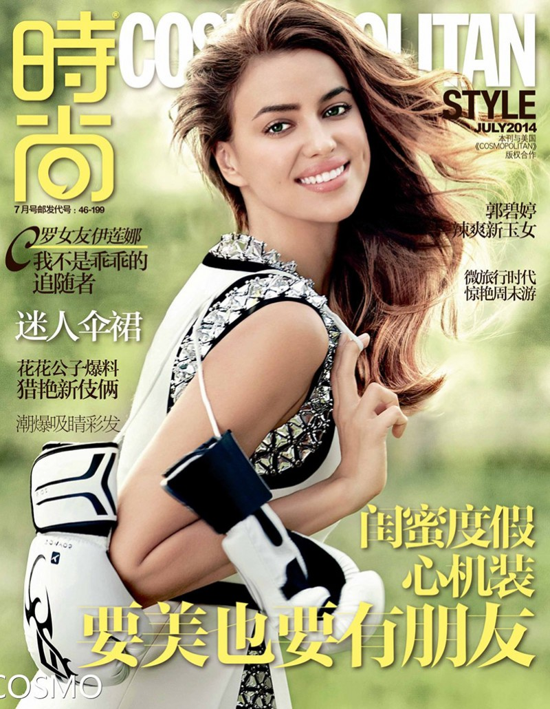 irina shayk cosmopolitan china cover1 800x1030 Irina Shayk is All Smiles on Her Cosmopolitan China Covers