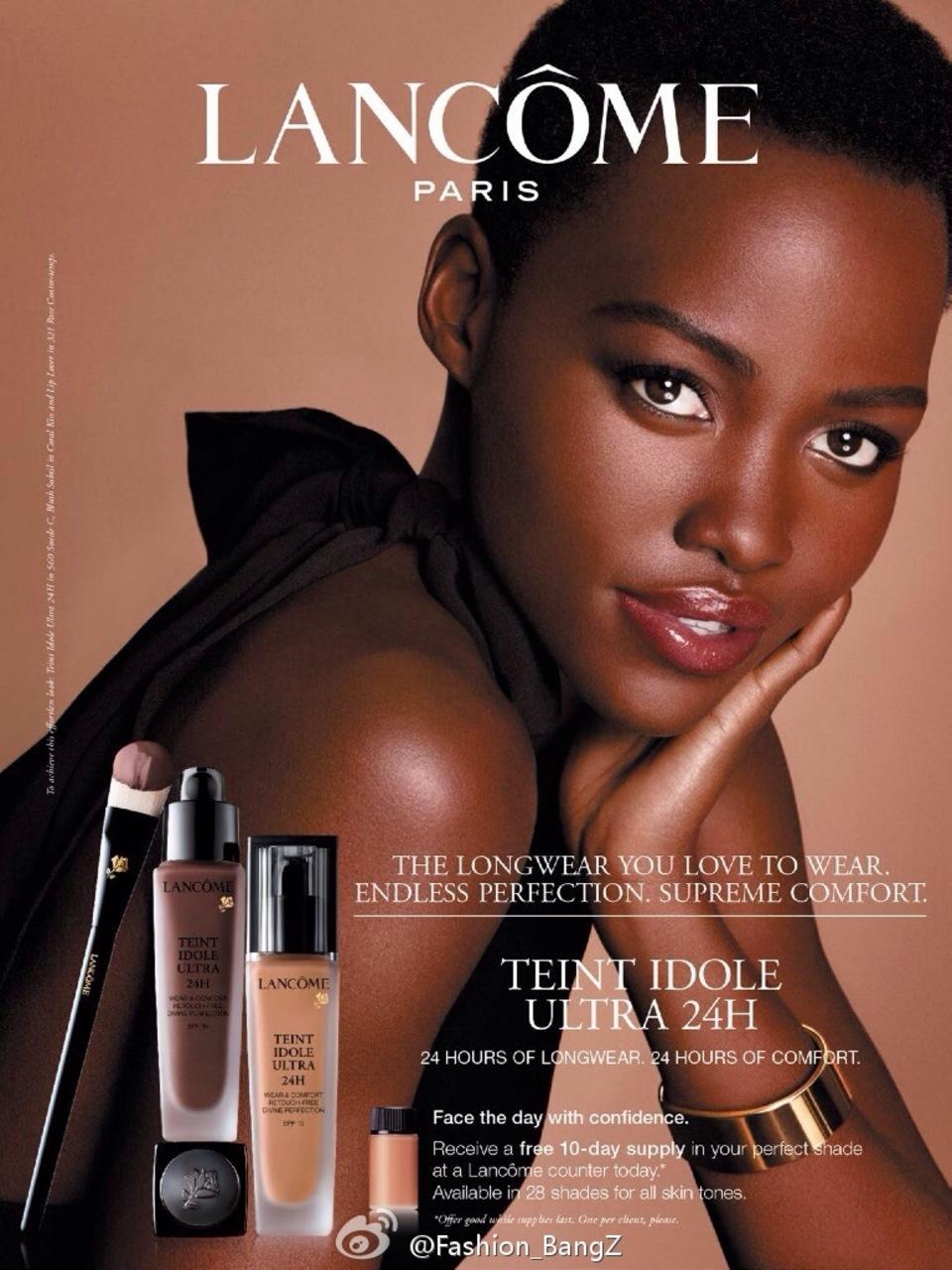 lupita nyongo lancome ad campaign photo 2014 Lupita Nyongo First Lancome Ad Campaign Revealed!
