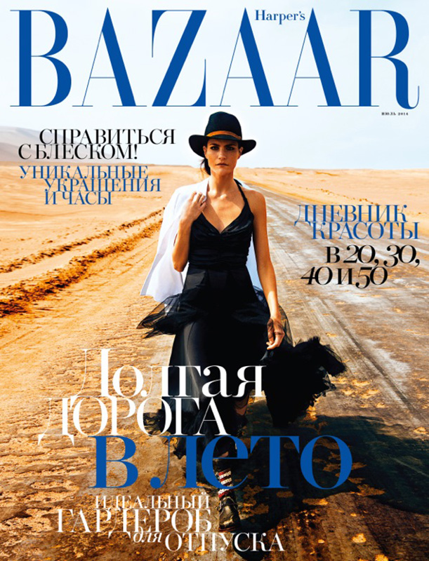 missy rayder bazaar cover Missy Rayder is Nomad Chic for Bazaar Russia by Alexander Neumann