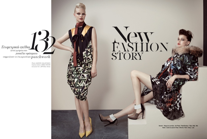 fashion story iakovos1 New Fashion Story: Hannah & Nichole by Iakovos Kalaitzakis for LOfficiel Hellas