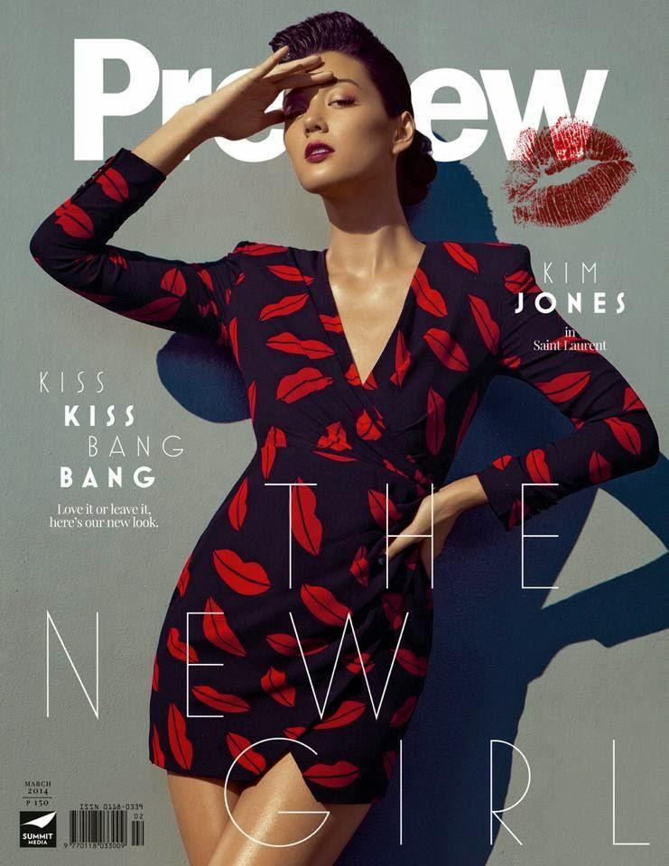 Kim Jones in Saint Laurent Lip Print