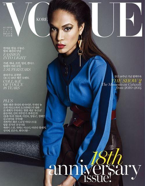 kr002 Candice Swanepoel, Anja Rubik, Joan Smalls + More Cover Vogue Korea August 2014
