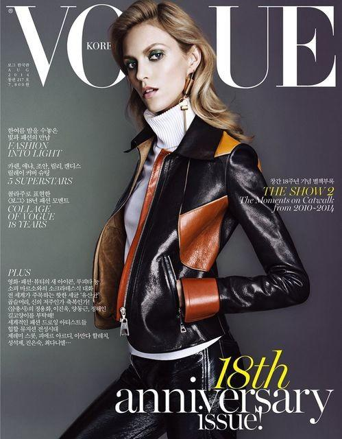 kr003 Candice Swanepoel, Anja Rubik, Joan Smalls + More Cover Vogue Korea August 2014