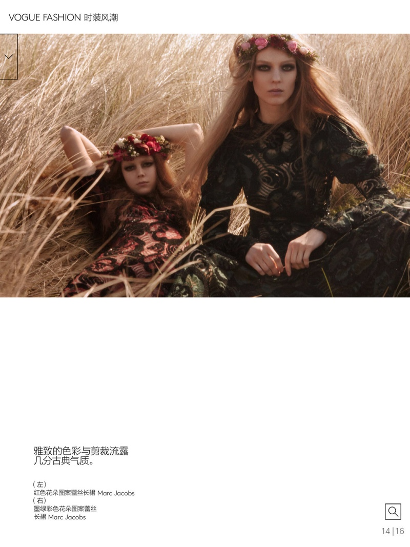 natalie kati mikael jansson12 Kati Nescher & Natalie Westling Are Nature Girls for Vogue China by Mikael Jansson