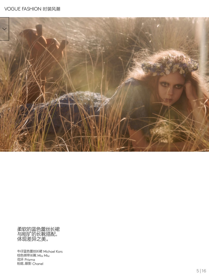 natalie kati mikael jansson4 Kati Nescher & Natalie Westling Are Nature Girls for Vogue China by Mikael Jansson