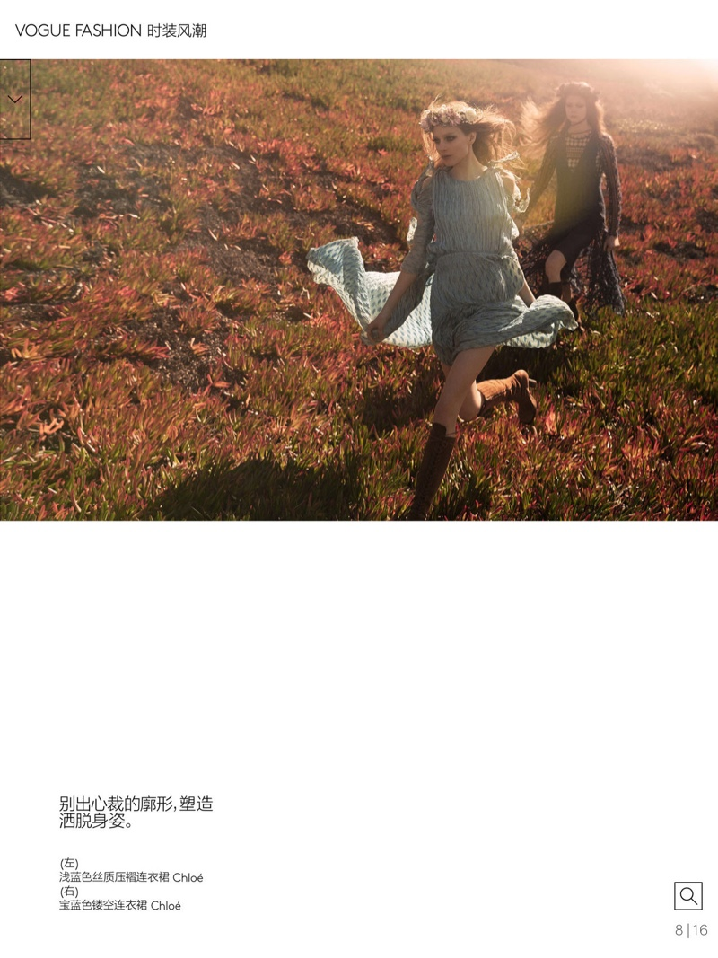 natalie kati mikael jansson7 Kati Nescher & Natalie Westling Are Nature Girls for Vogue China by Mikael Jansson
