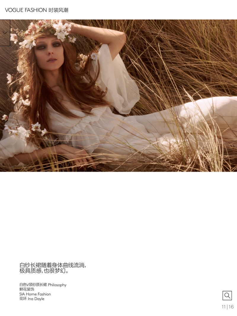 natalie kati mikael jansson9 Kati Nescher & Natalie Westling Are Nature Girls for Vogue China by Mikael Jansson