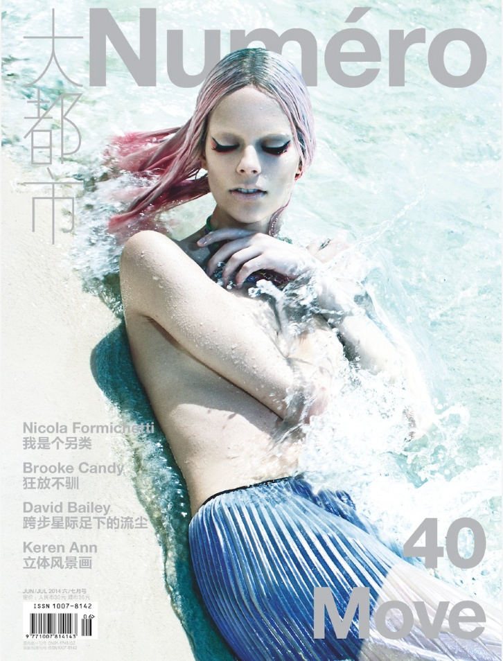 sea siren lexi boiling6 Call of the Siren: Lexi Boling by Laurie Bartley for Numero China