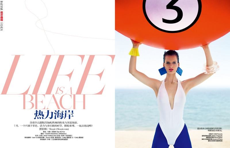 unconvential swimwear shxpir2 Carolina Sjostrand Models Sporty Swimsuits for Bazaar China by Shxpir