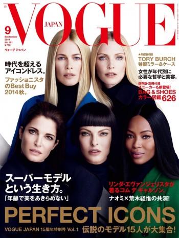 Linda, Naomi, Claudia! Supermodels Cover Vogue Japan September 2014