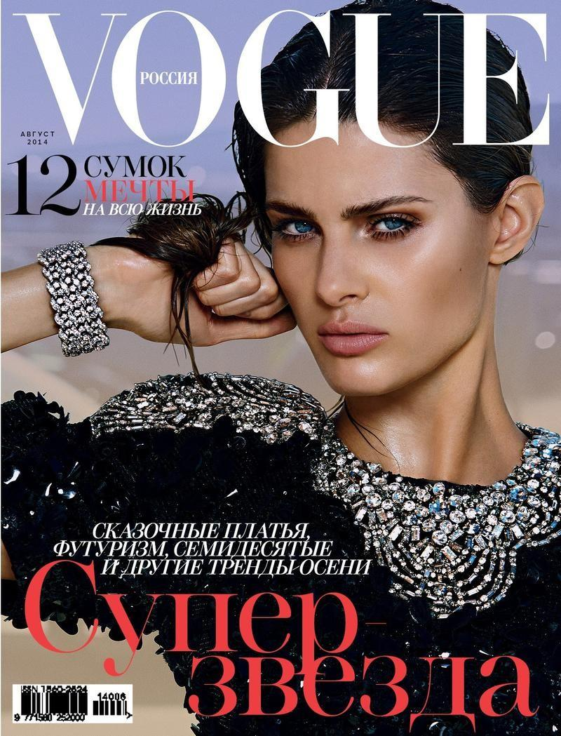 vogue ru001 Isabeli Fontana Turns Up the Glam for Vogue Russias New Cover Story