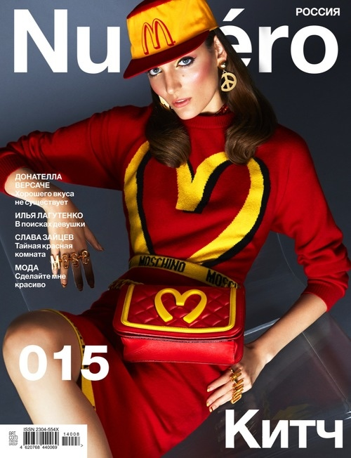 zuzanna bijoch 2014 shoot10 Zuzanna Bijoch Models Eccentric Style for Numero Russia Cover Shoot