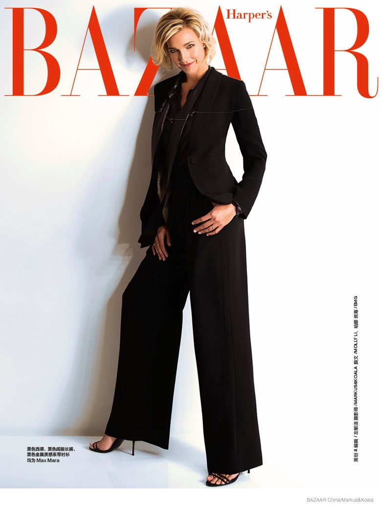 Nicola Maramotti by Markus&Koala in MaxMara for Harper's Bazaar China September 2014