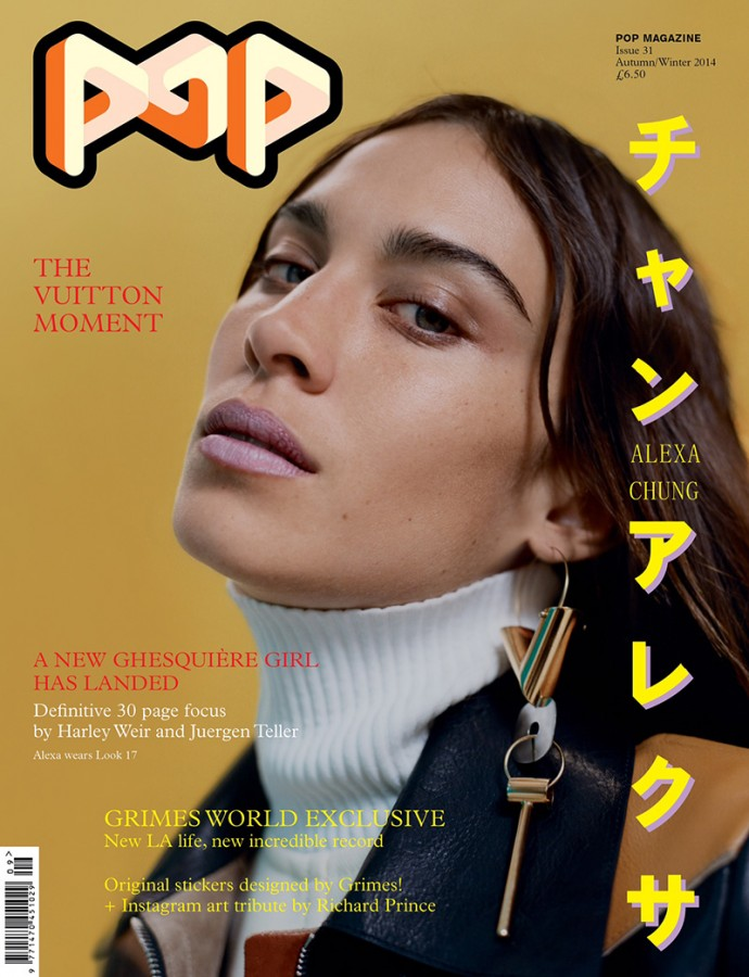 alexa chung pop cover fall 2014 1 Alexa Chung Looks Unrecognizable on POP Fall/Winter 2014 Cover