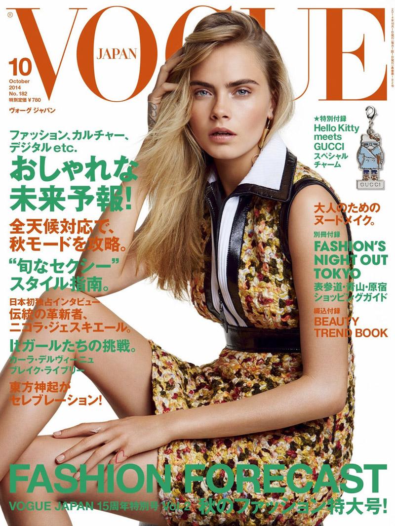 Cara Delevingne Lands Vogue Japan October 2014 Cover