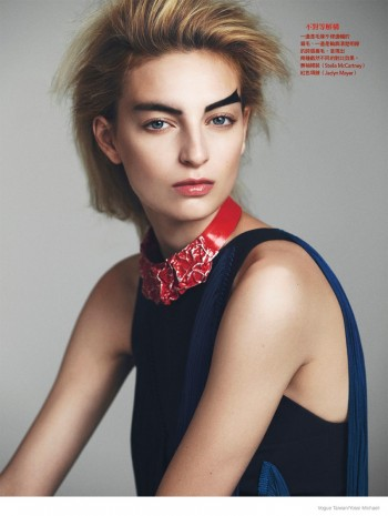 Rose Smith Models Graphic Makeup in Yossi Michaeli Shoot for Vogue Taiwan