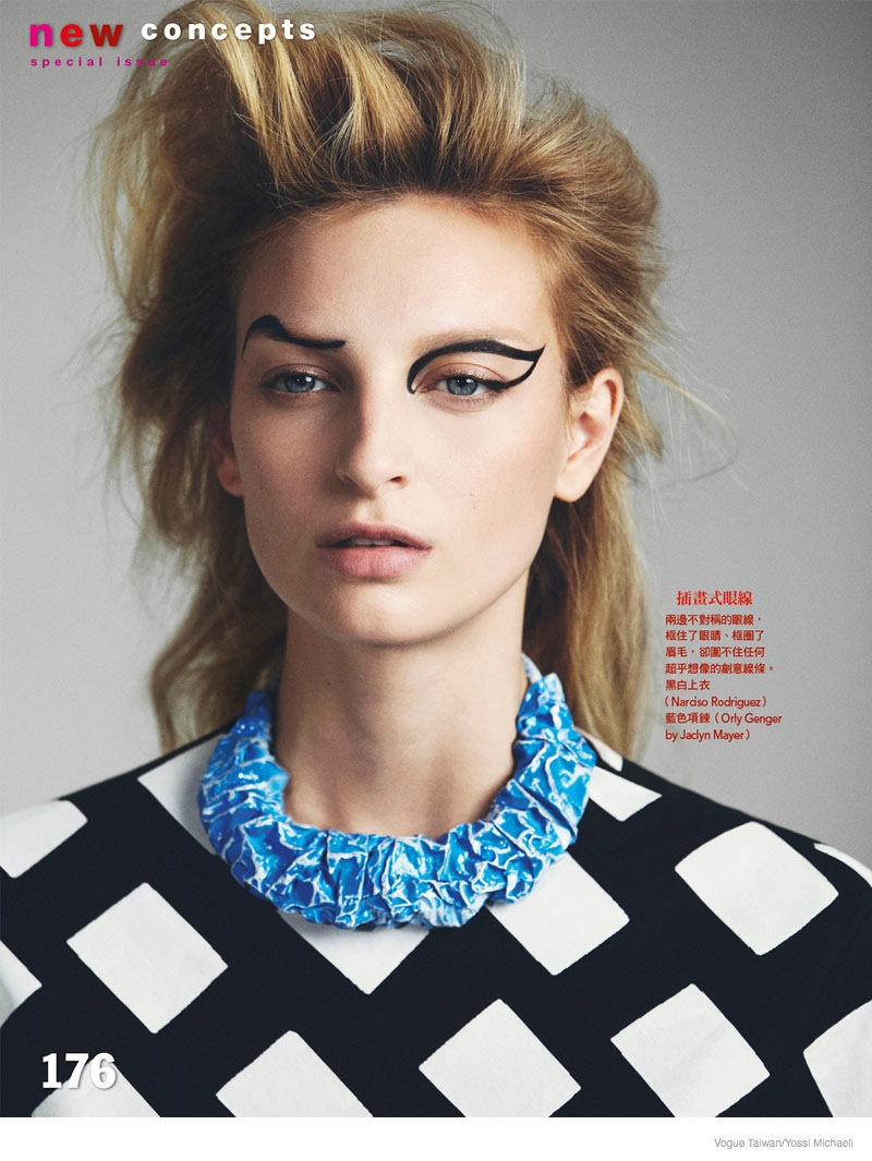 graphic makeup trends yossi michaeli04 Rose Smith Models Graphic Makeup in Yossi Michaeli Shoot for Vogue Taiwan