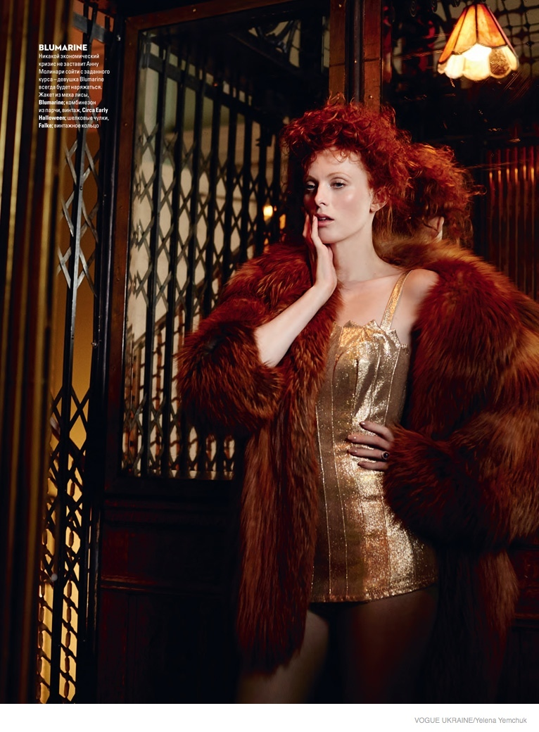 karen elson yelena yemchuk shoot07 Karen Elson Wears Fall Collections for Yelena Yemchuk Shoot in Vogue Ukraine