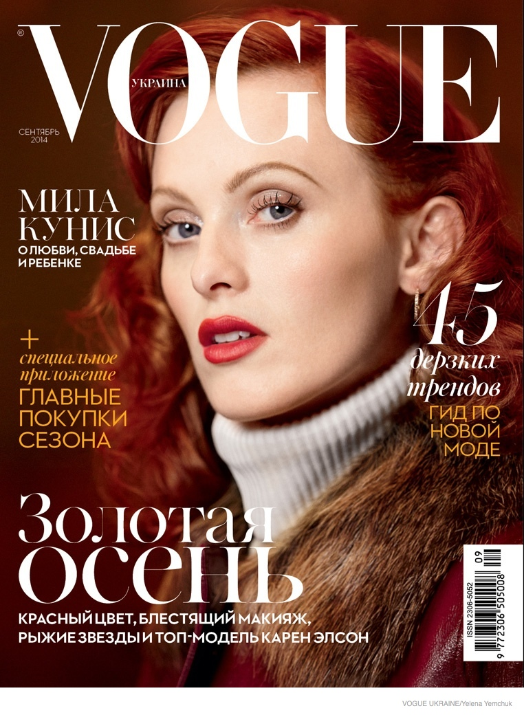 karen elson yelena yemchuk shoot10 Karen Elson Wears Fall Collections for Yelena Yemchuk Shoot in Vogue Ukraine
