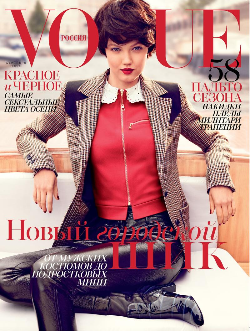 vogue ru sept14 cover Lindsey Wixson Covers Vogue Russias September Issue in Louis Vuitton Fall 2014