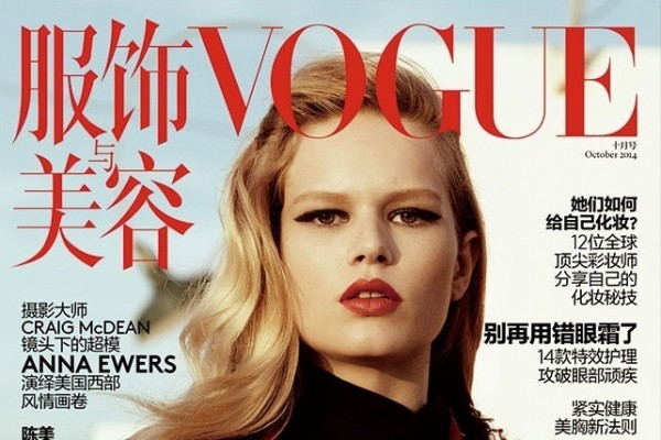 anna-ewers-vogue-china-cover-2014