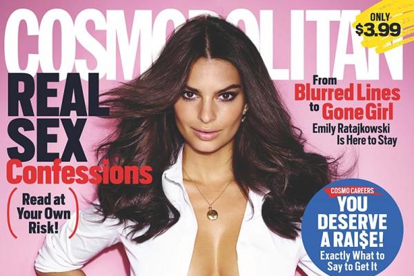 emily-ratajkowski-cosmopolitan-november-2014-cover