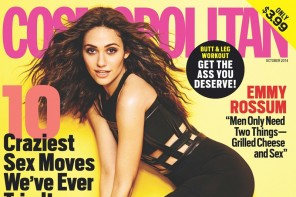 Emmy Rossum Covers Cosmopolitan, Talks Being Married Young