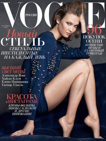 Karlie Kloss Bares Legs in Chanel for Vogue Russia October 2014 Cover