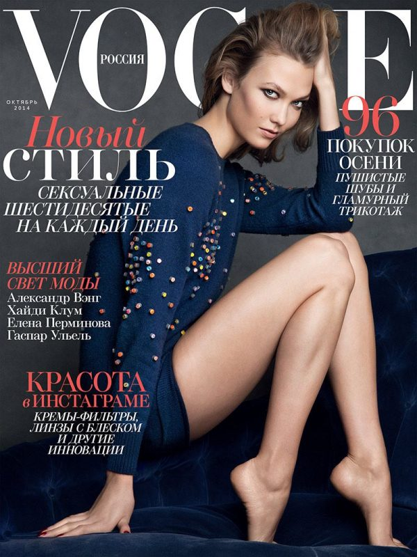 karlie-kloss-vogue-russia-2014-cover