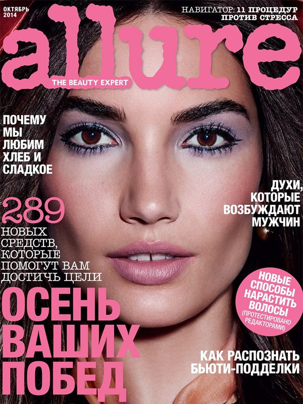 Lily Aldridge Lands Allure Russia October 2014 Cover