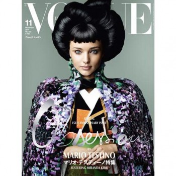 Miranda Kerr Lands Vogue Japan 15th Anniversary Cover
