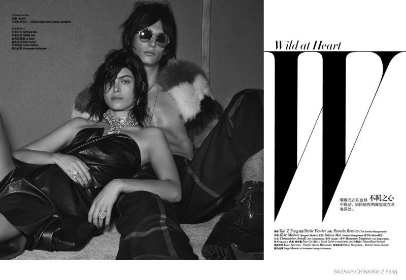 Pamela Bernier Dons Rock and Roll Style for BAZAAR China Shoot