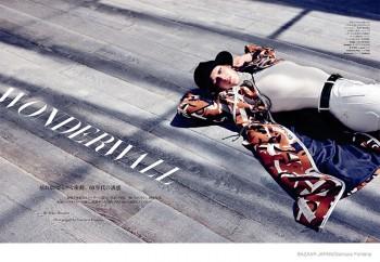 60s Trending: Tess Hellfeuer by Gianluca Fontana for Harper's Bazaar Japan