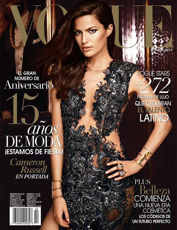 cameron-russell-vogue-mexico-october-2014-cover