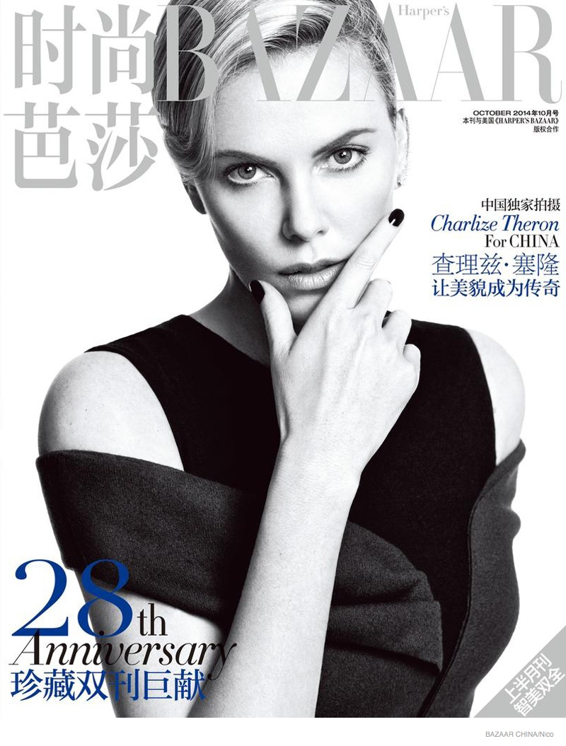 charlize-theron-photoshoot-2014-01