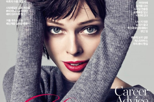 coco-rocha-allure-korea-november-2014-cover