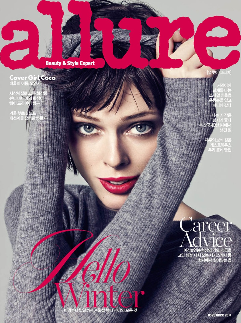 Coco Rocha Models Sweater on Allure Korea November 2014 Cover