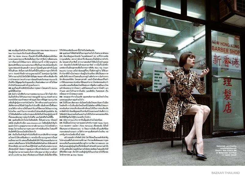 coco-rocha-bazaar-thailand-photoshoot04