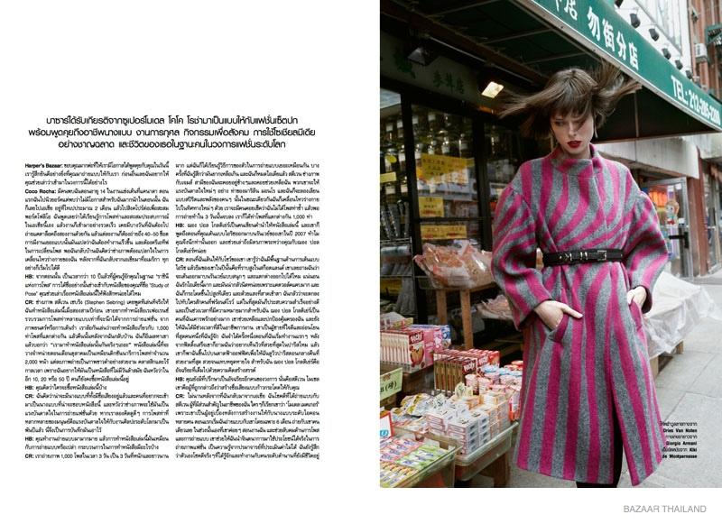 coco-rocha-bazaar-thailand-photoshoot08