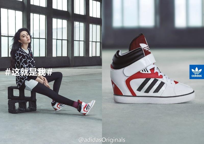 fan-bingbing-adidas-originals-collaboration01