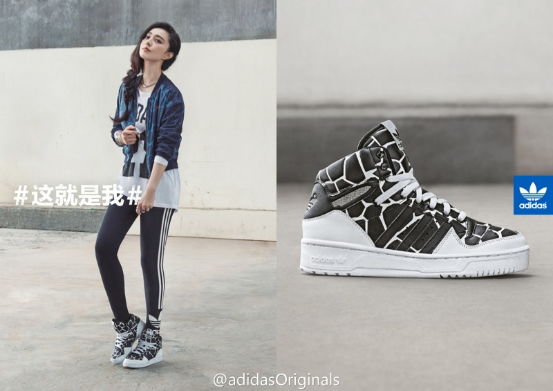fan-bingbing-adidas-originals-collaboration03