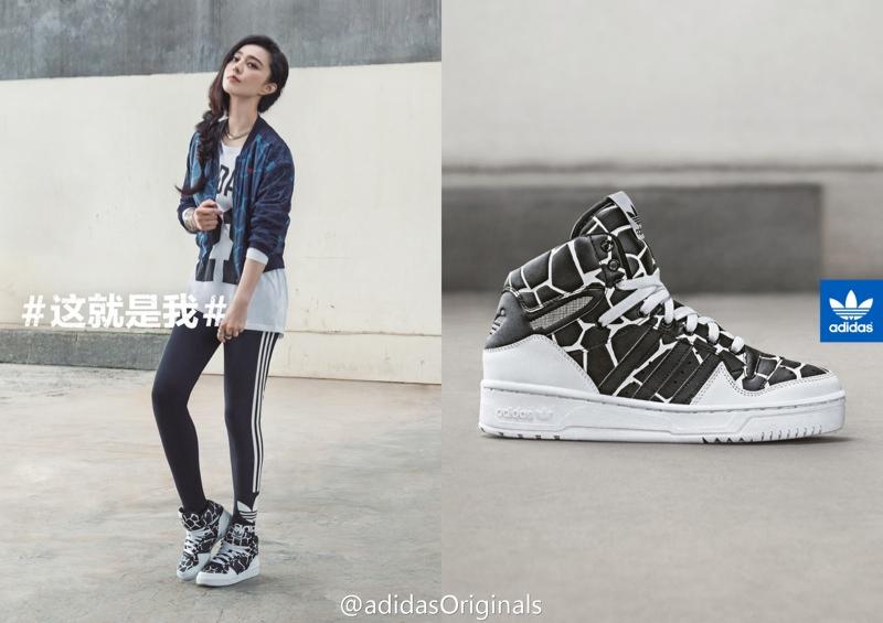 Fan Bingbing x adidas Originals Collection
