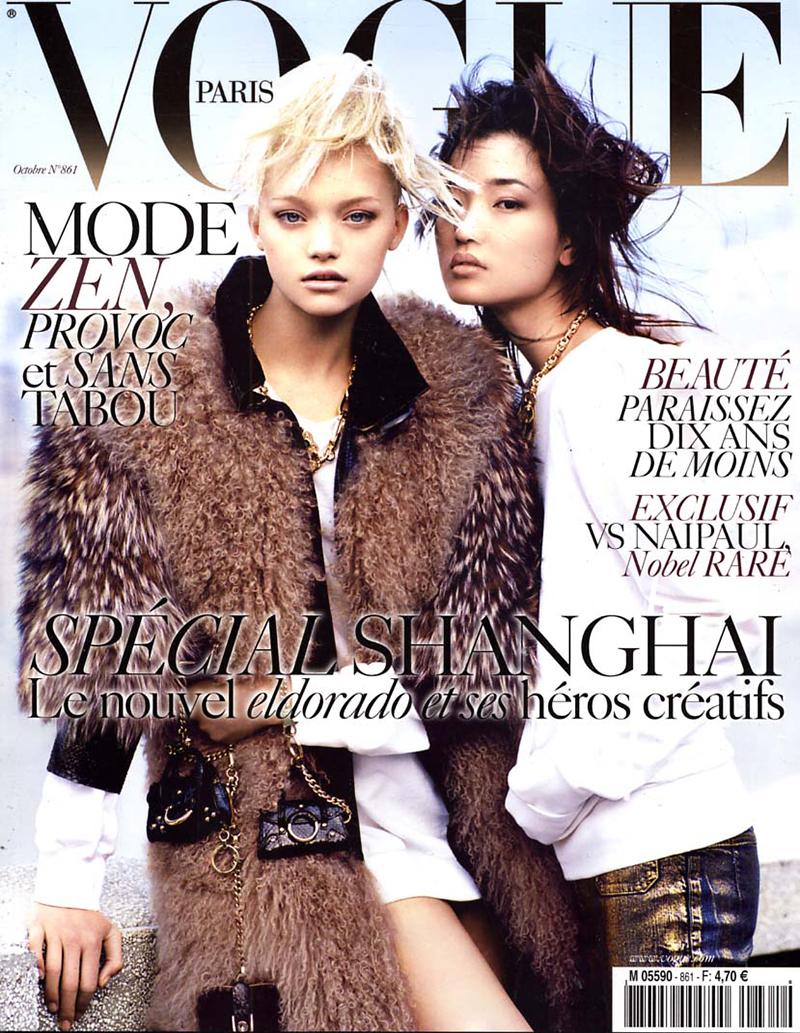 Gemma Ward & Du Juan on Vogue Paris October 2005 Cover
