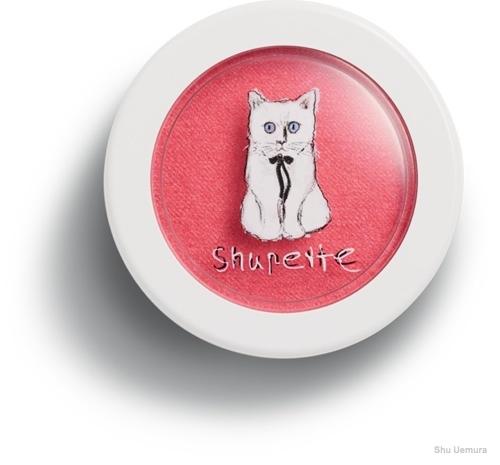 Karl Lagerfeld for Shu Uemura 'Shupette' Silk Cush Cheek Powder