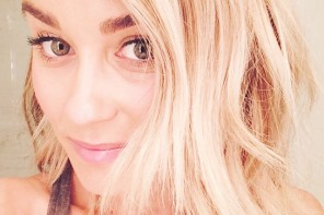 Lauren Conrad Debuts Short Hairdo