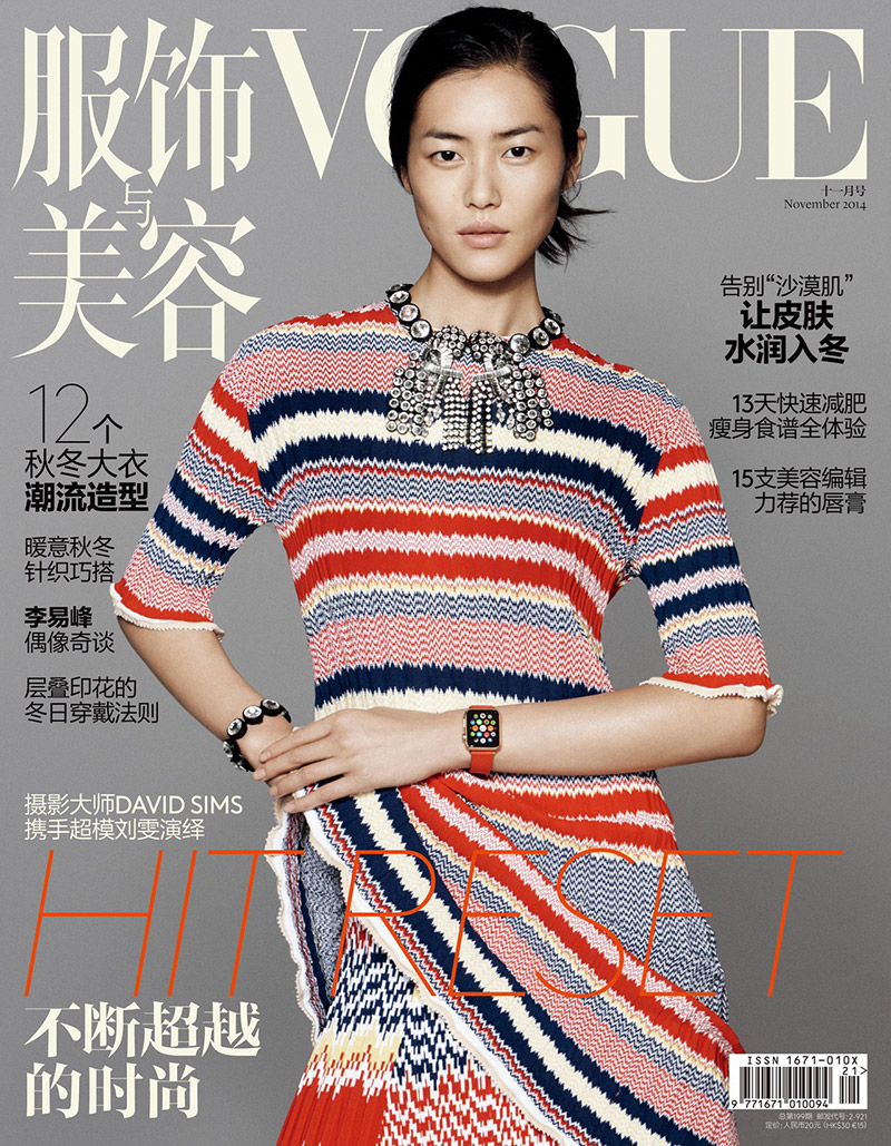 Liu Wen Wears the Apple Watch on Vogue China November 2014 Cover
