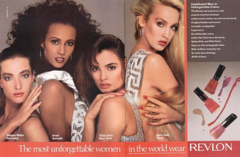 Tatjana Patitz, Iman, Talisa Soto and Jerry Hall in 1980s Revlon Ad