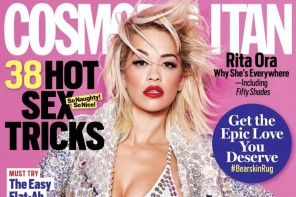 Rita Ora Shines on Cosmopolitan December 2014 Cover